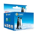 Tinteiro HP Compatível CH562EE/CH564EE Nº301XLC 3 Cores (18 ml)